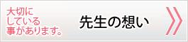 message_03