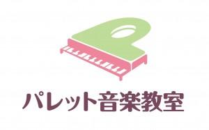 palet_piano_rogo